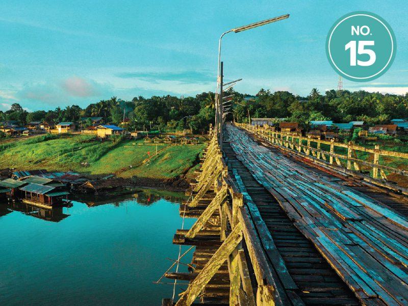 15.สะพานมอญ-สังขละบุรี-ลำดับ